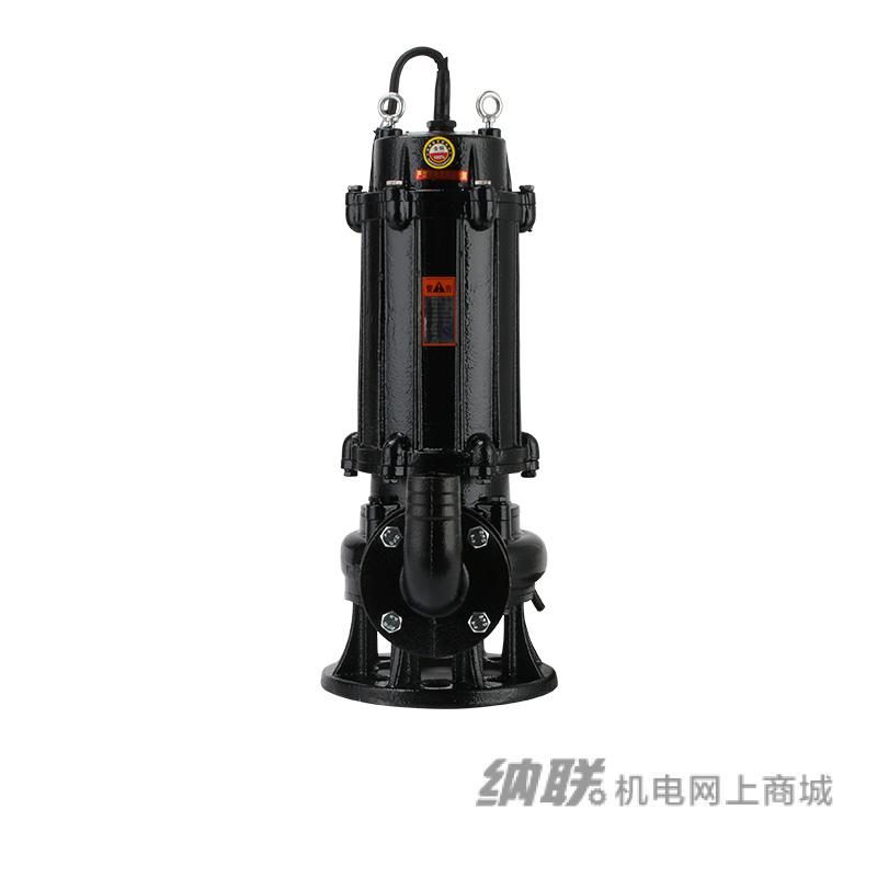 纳联机电 污水泵-80WQ40-10-2.2