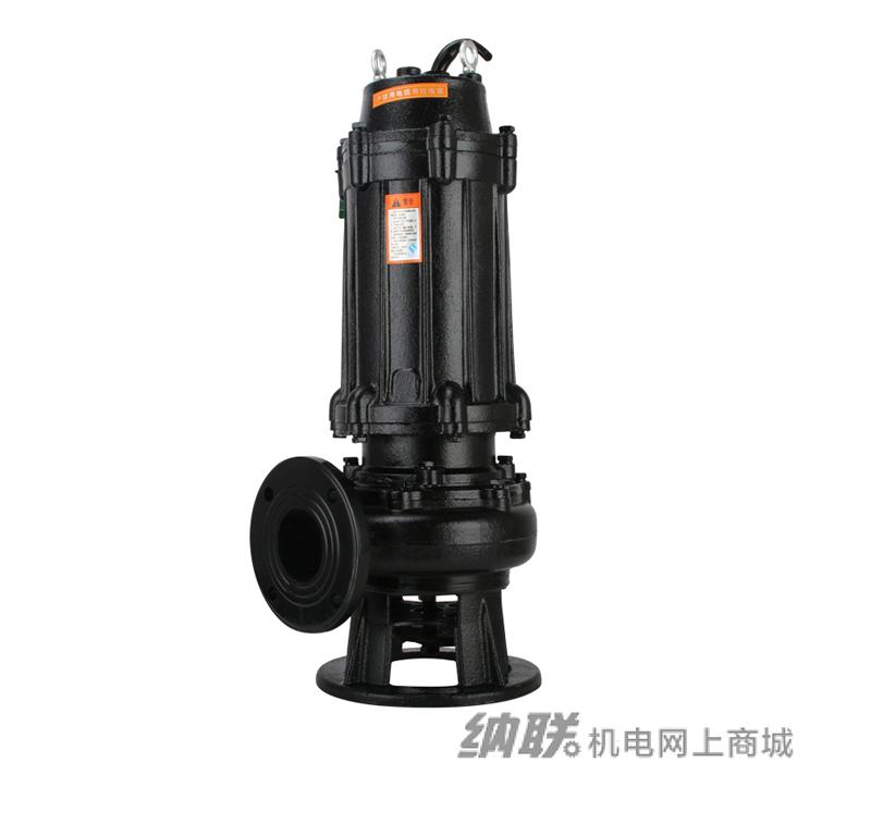 纳联机电 搅匀污水泵-65JYWQ20-15-2.2