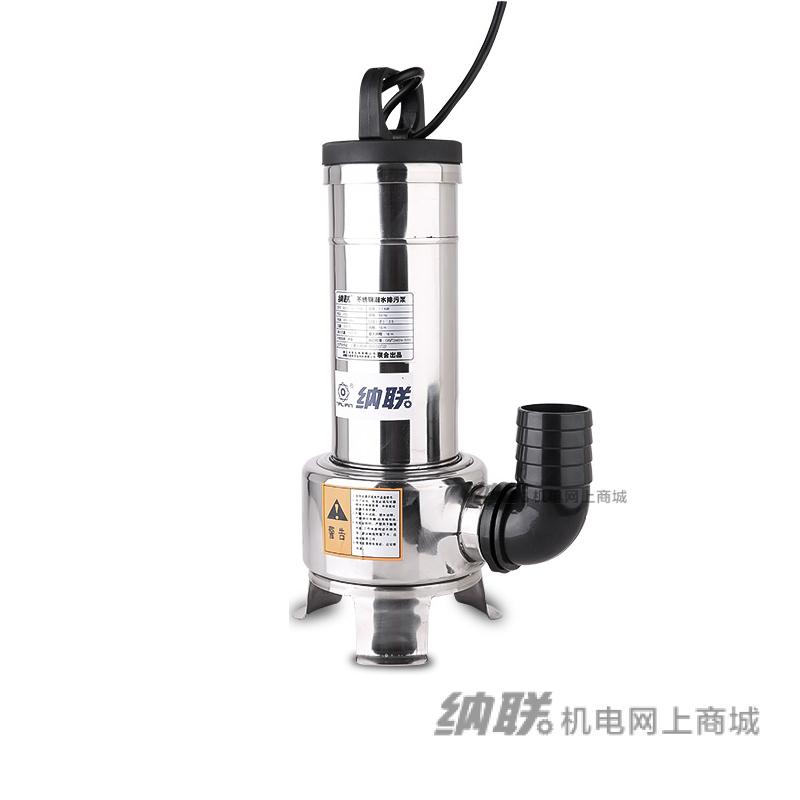 纳联机电 单相污水泵-WQ15-7-1.1 单相 (全不锈钢)