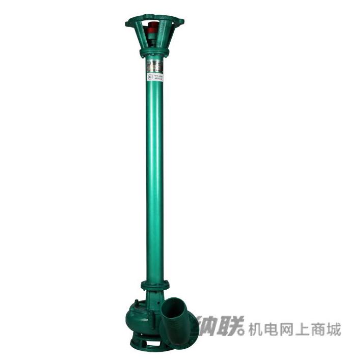 纳联机电 泥浆泵-NL76-9/3kw