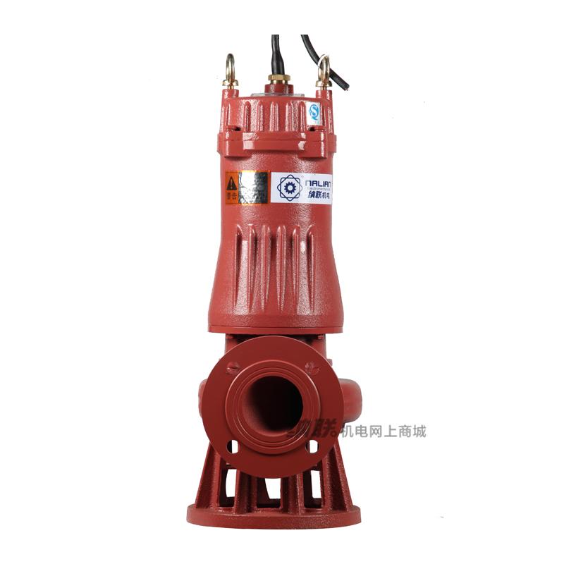 纳联机电 搅匀式污水泵-80JYWQ65-25-2000-7.5