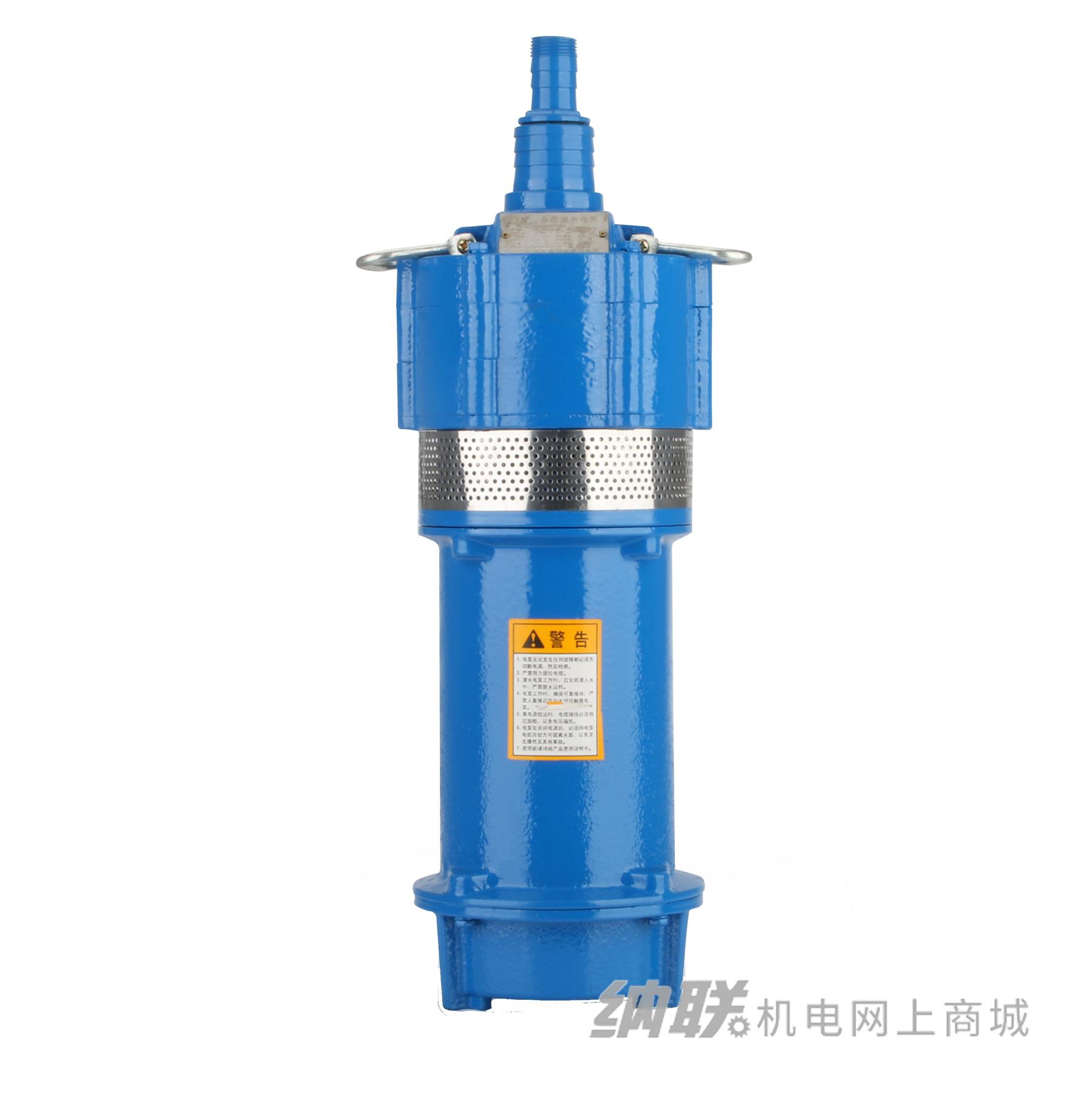 纳联机电 多级潜水电泵-QD3-45/3-1.1(木箱)