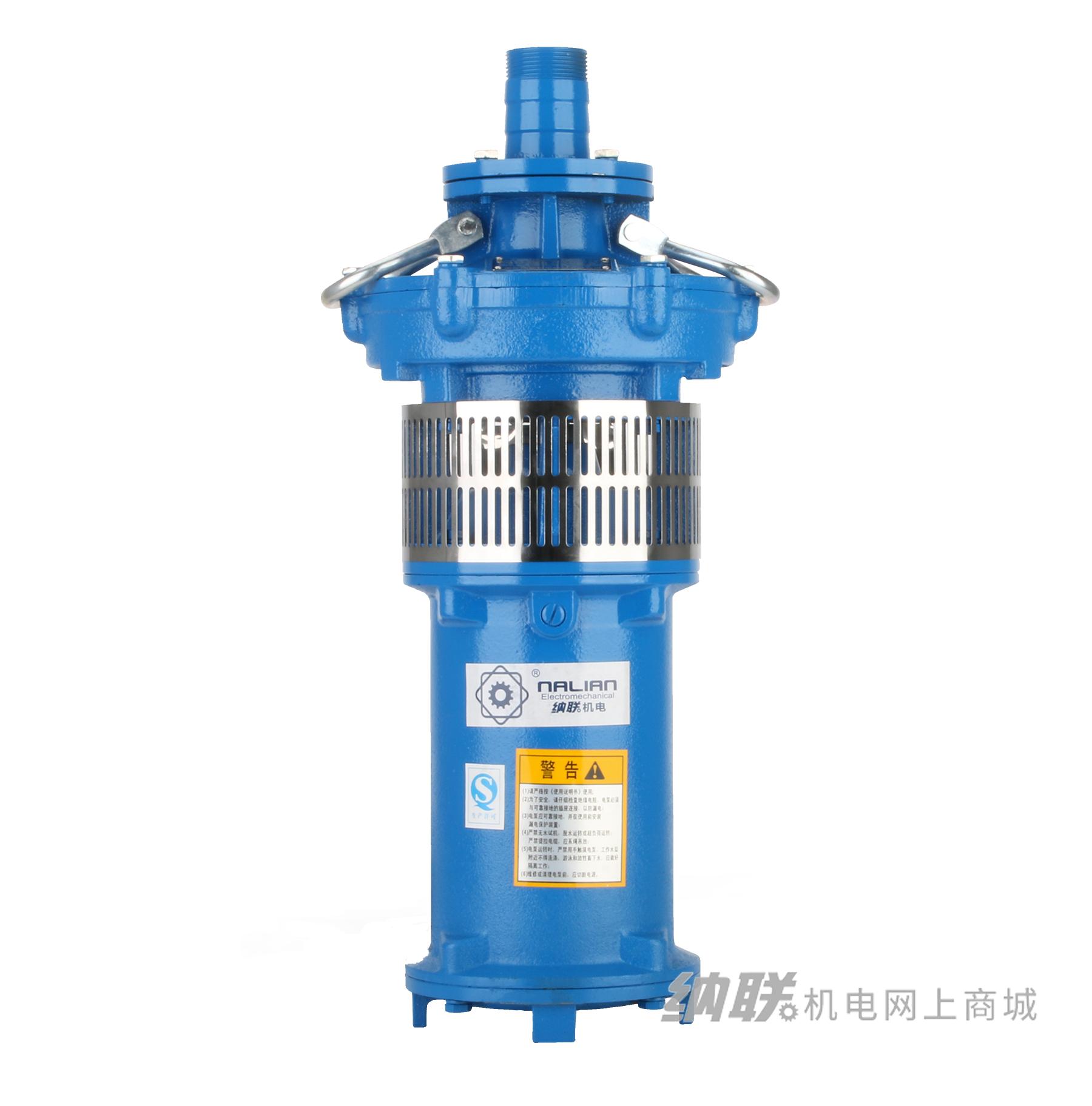 纳联机电 油浸泵-100QY65-18-5.5三铜