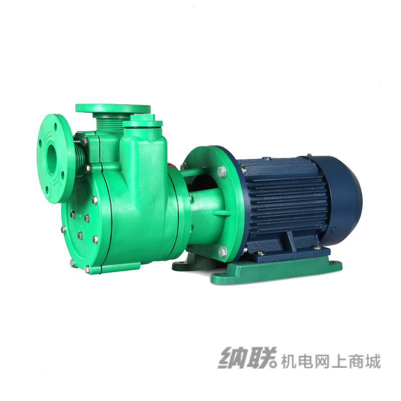 纳联机电 耐腐自吸泵-FSZ40*32-18R/1.5kw 单