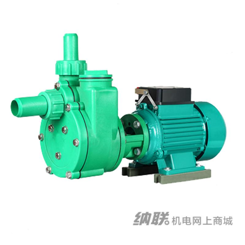 纳联机电 耐腐自吸泵-FSZ40*32-18R/1.5kw三