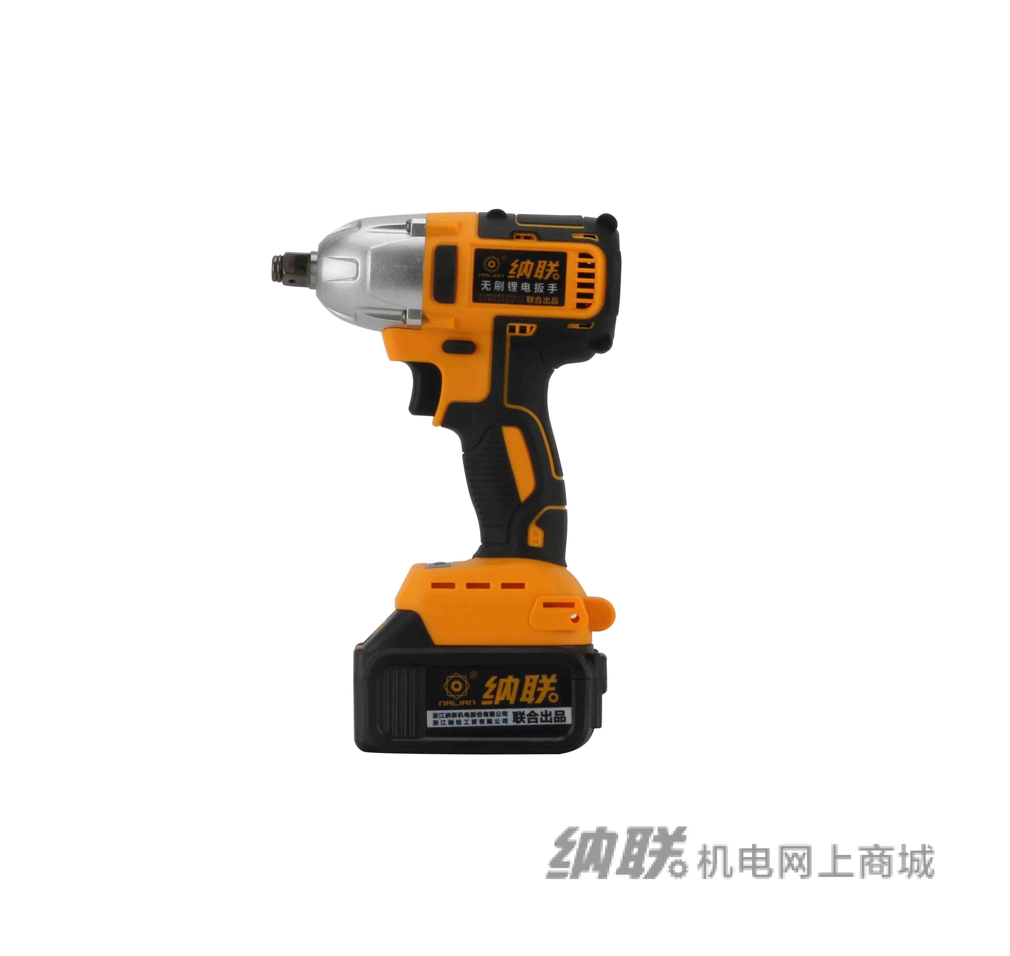 纳联机电 锂电扳手-NL-7506(无刷)(两电一充)
