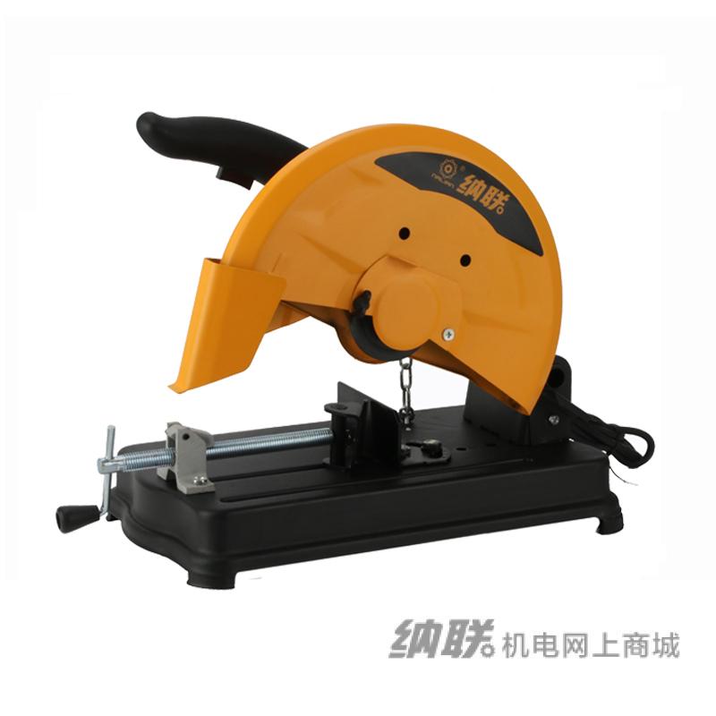 纳联机电 型材切割机-NL-93556/2500W
