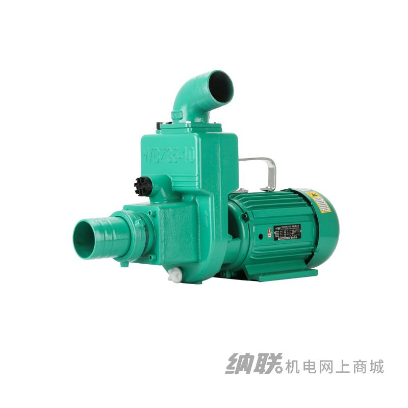 纳联机电 自吸离心泵-75WB30-9Z/2.2kw单铜