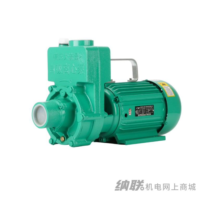 纳联机电 自吸离心泵-双叶轮50WB22/38Z-2.2KW单铜
