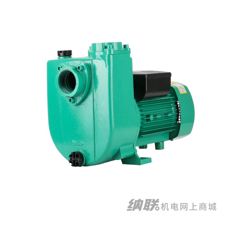 纳联机电 自吸离心泵-利欧款50WB28-32Z-3KW单铜