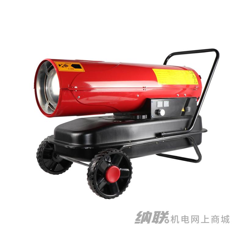 纳联机电 柴油暖风机MGY-50/50KW 单(款到发货)