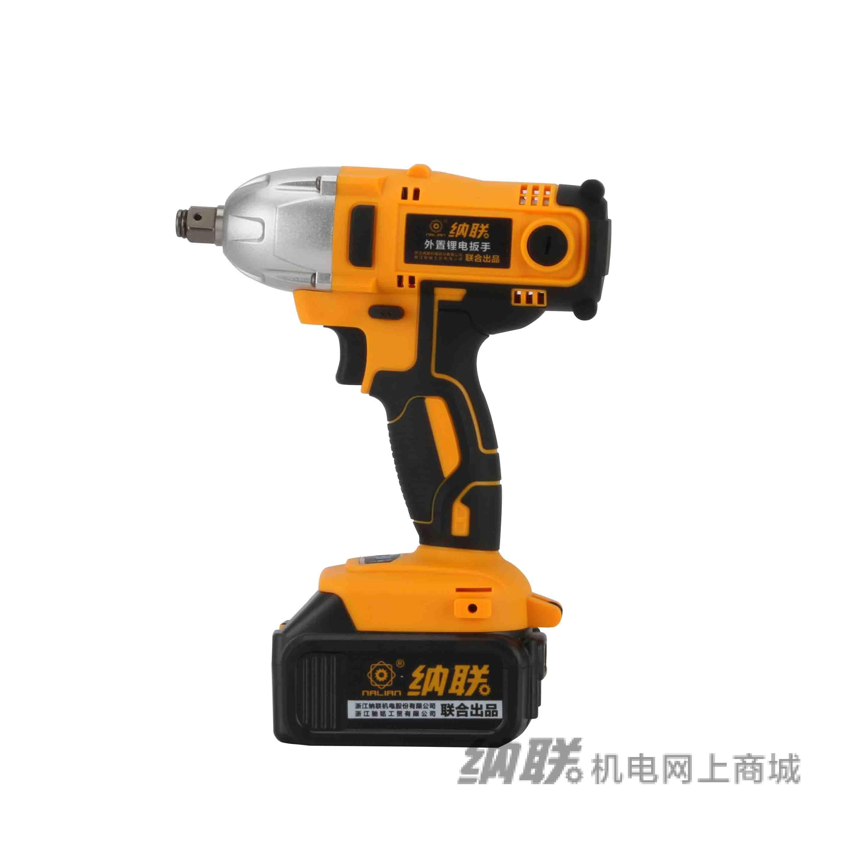 纳联机电 锂电扳手-NL-7502(外置)(两电一充)