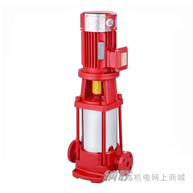 纳联机电 立式多级消防泵-XBD15.1/5W-GDL-18.5KW