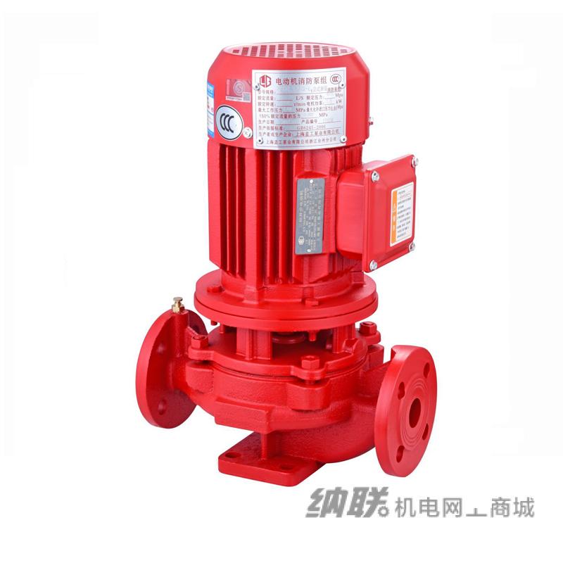 纳联机电 立式单级消防泵-XBD5.0/40-37kw