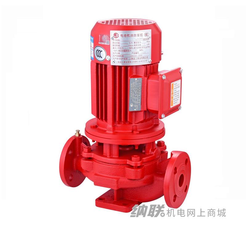 纳联机电 消防泵-XBD6.0/25G-100-30KW