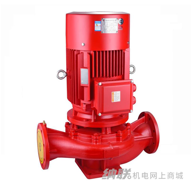 纳联机电 消防泵-XBD7.0/10G-L
