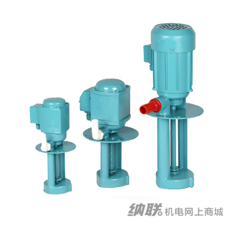 纳联机电 机床冷却泵-DB-12/40W三相