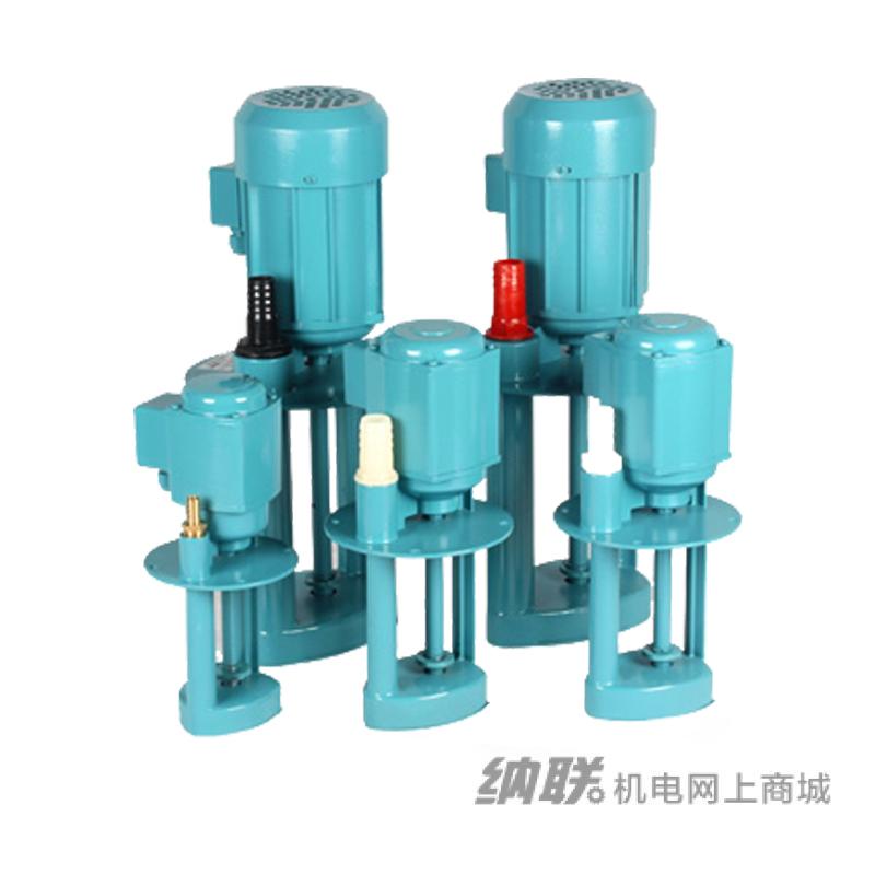 纳联机电 机床冷却泵-AB-50/120W三相