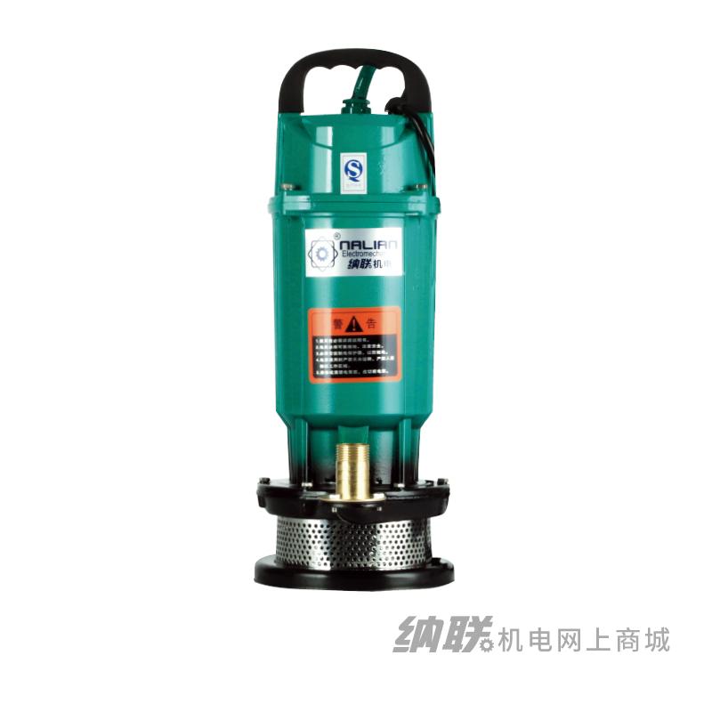 纳联机电 潜水泵-25QDX1.5-16-0.37(促销)