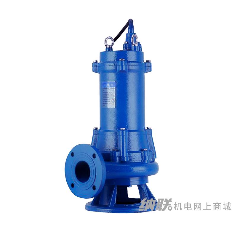 纳联机电 台湾款带刀切碎切割排污泵-50GNWQD10-10-0.75