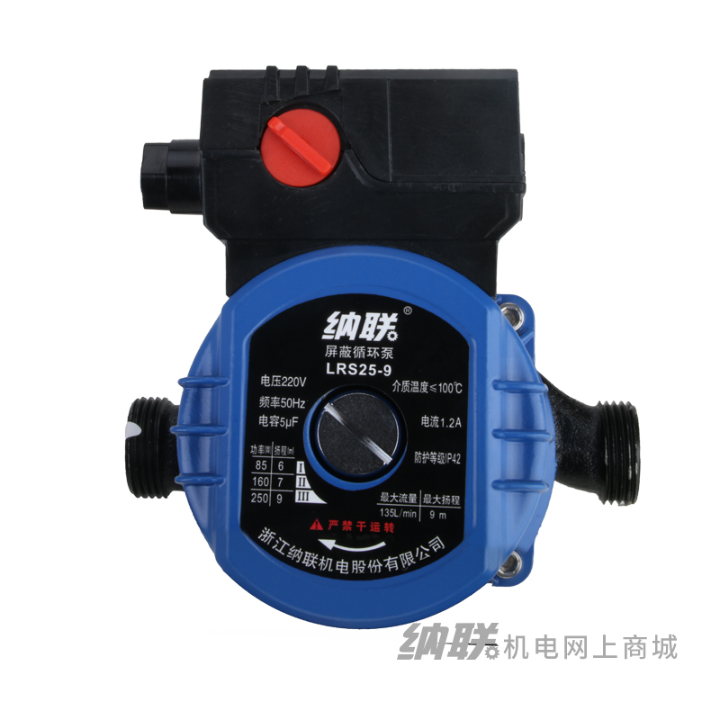 纳联机电 屏蔽泵-LRS40/4-100W三档调速(8台/箱起订)