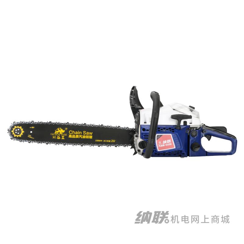 纳联机电 汽油锯-650B 二冲程