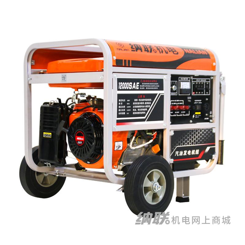 纳联机电 汽油发电机-NLY12000(手动)