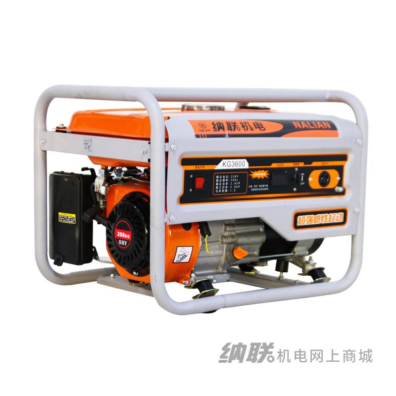 纳联机电 汽油发电机-NLY3600(手动)