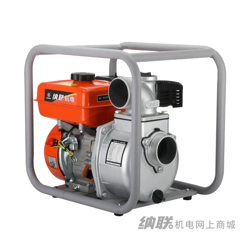 纳联机电 汽油机水泵-NLY80(手动)