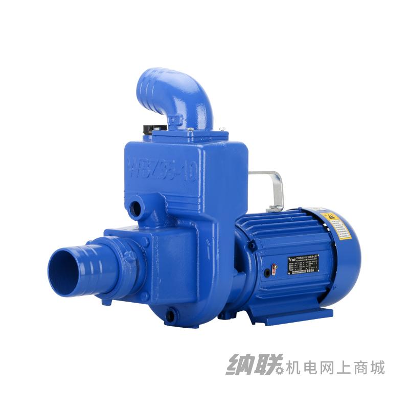 纳联机电 自吸离心泵-63WB12.5-16Z/1.1kw单铜