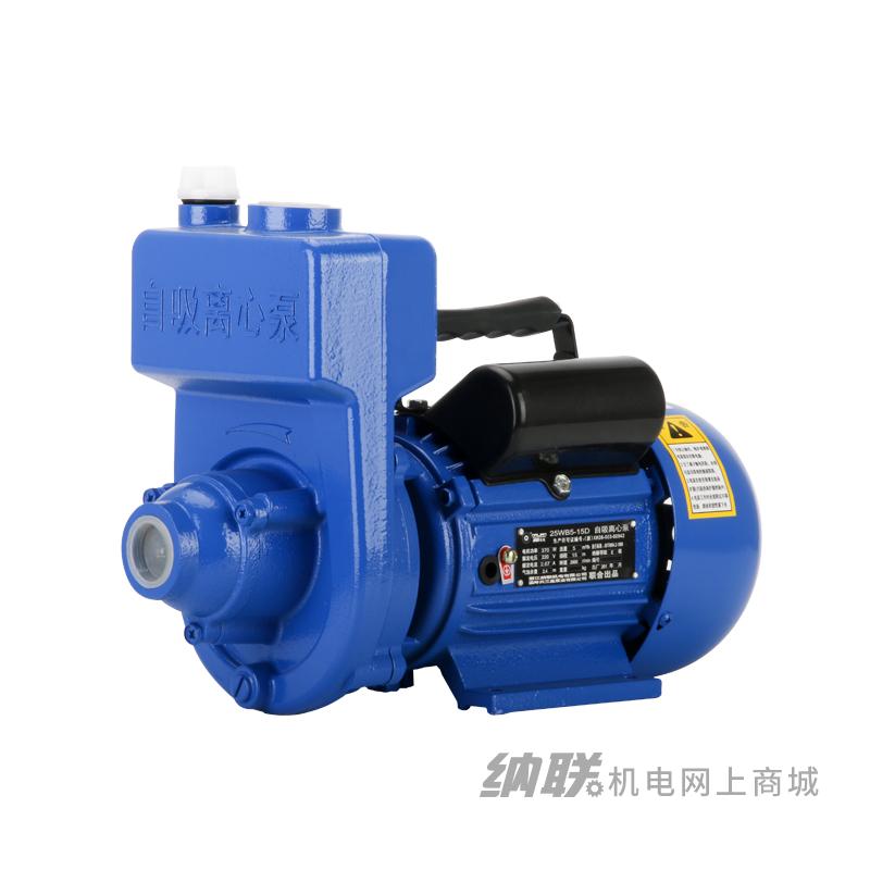 纳联机电 自吸离心泵-50WB5-15Z/0.75kw单铜