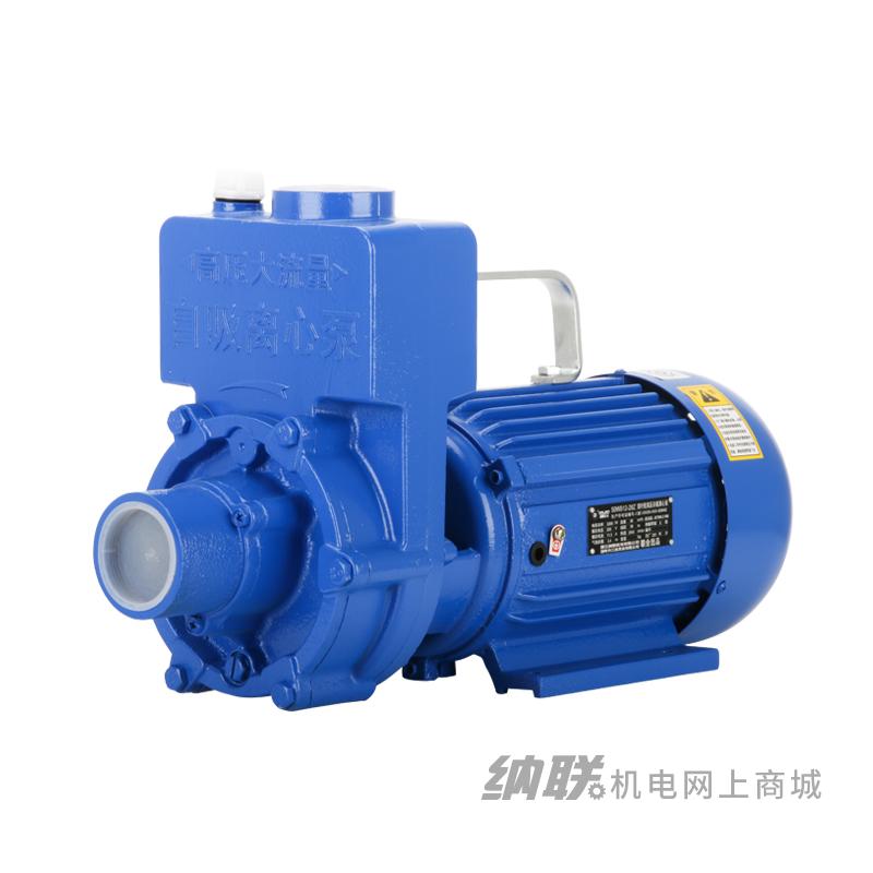 纳联机电 自吸离心泵-双叶轮50WB12-28Z/2.2KW单铜