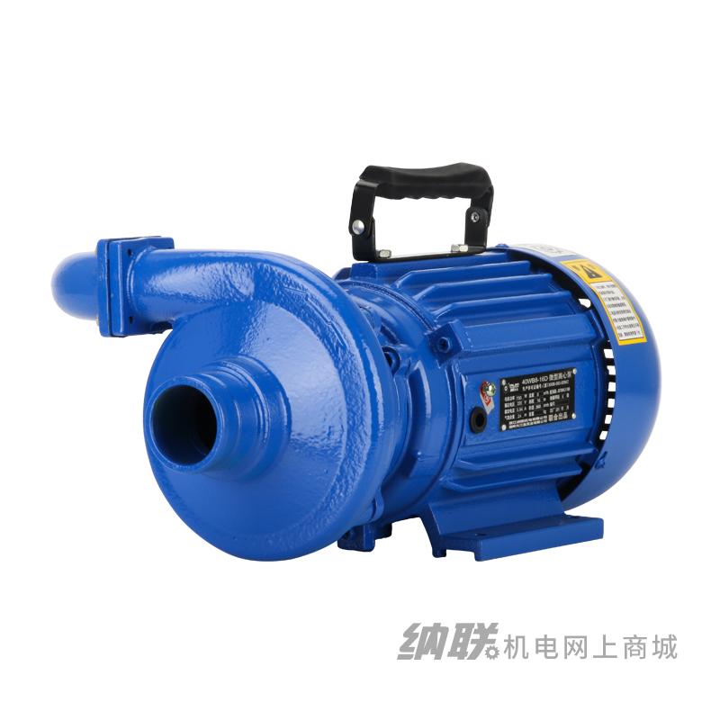 纳联机电 离心泵-40WB8-16D/0.75单铜
