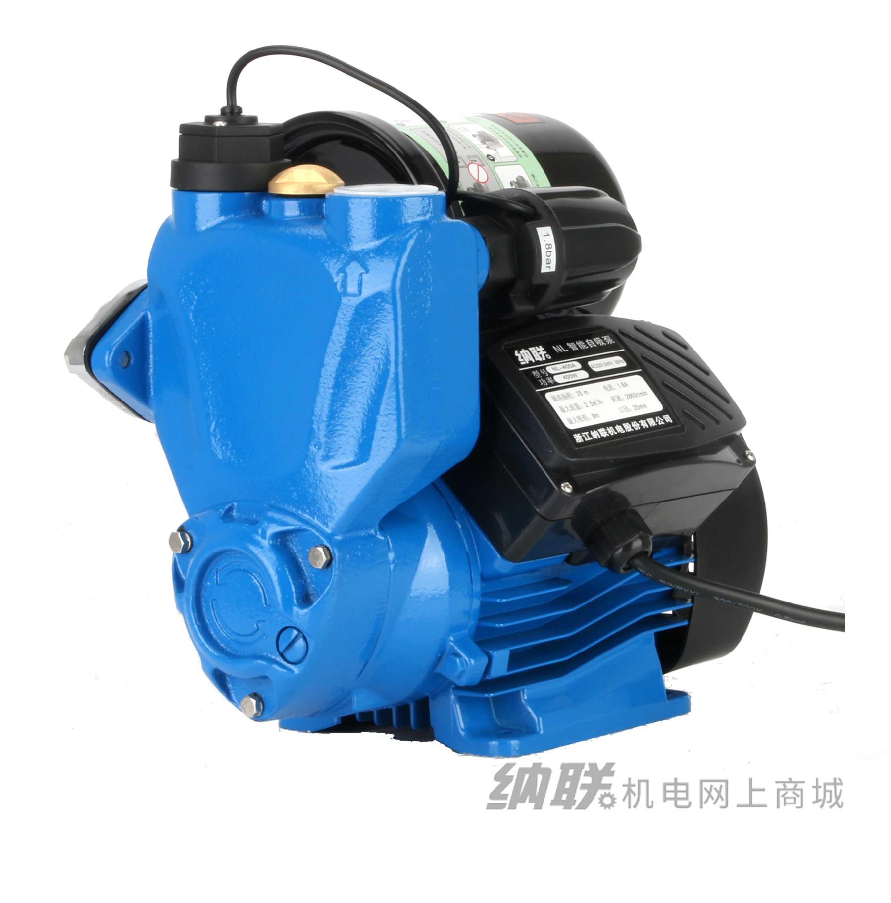 纳联机电 智能全自动自吸泵-NL-1100A(小压力罐)
