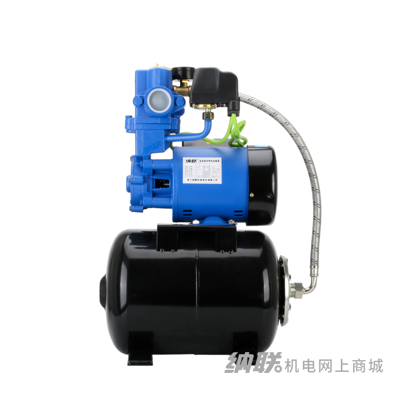 纳联机电 全自动冷热水自吸泵-NL-1100单铜(大压力罐)