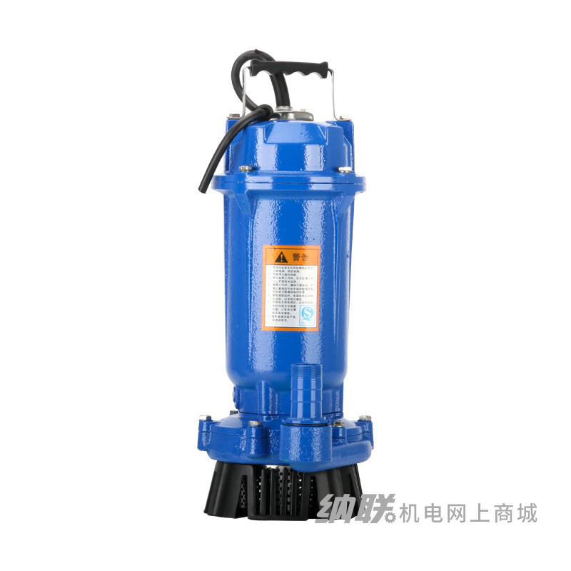 纳联机电 潜水泵-25QDX1.5-32-0.75(铁壳)
