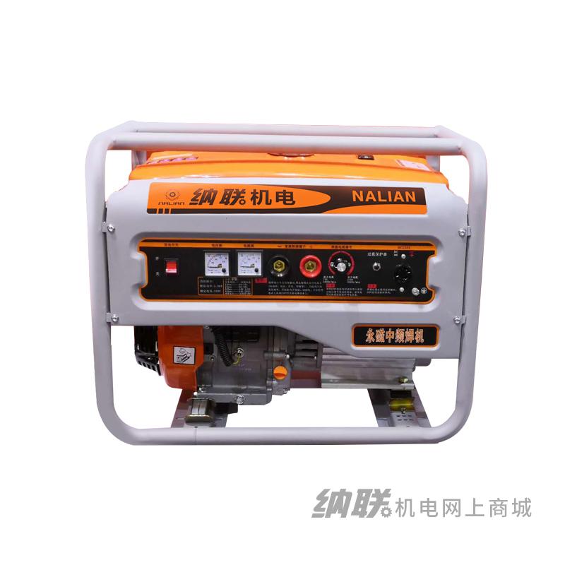 纳联机电 160永磁稀土焊机
