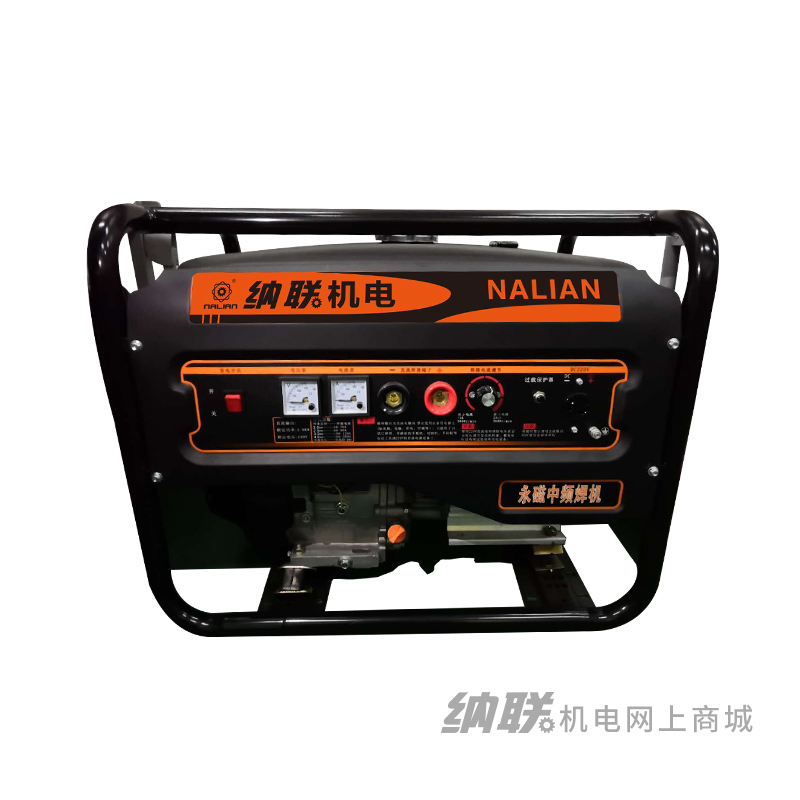 纳联机电 210永磁稀土焊机