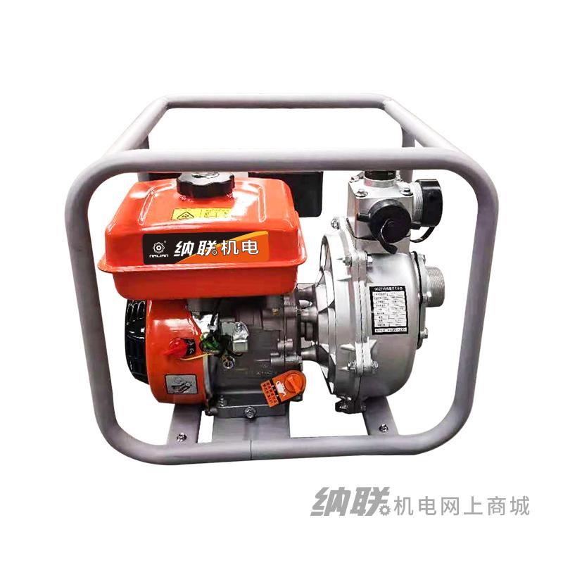 纳联机电 汽油机高压消防水泵-NLY50(单叶轮)手动