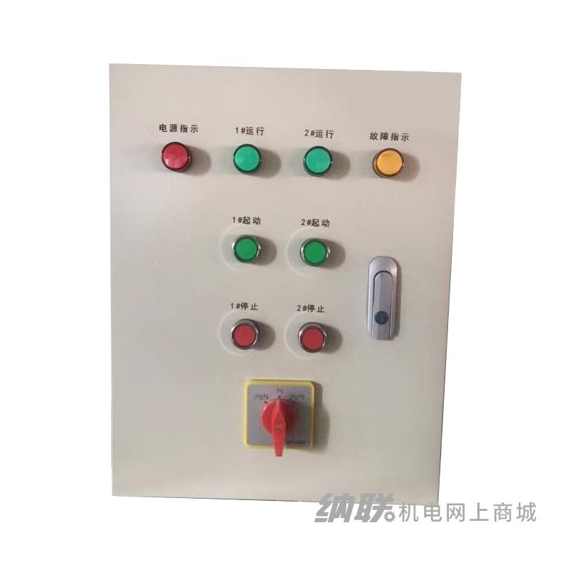 纳联机电 控制柜-4KW一控二(WP1B1)