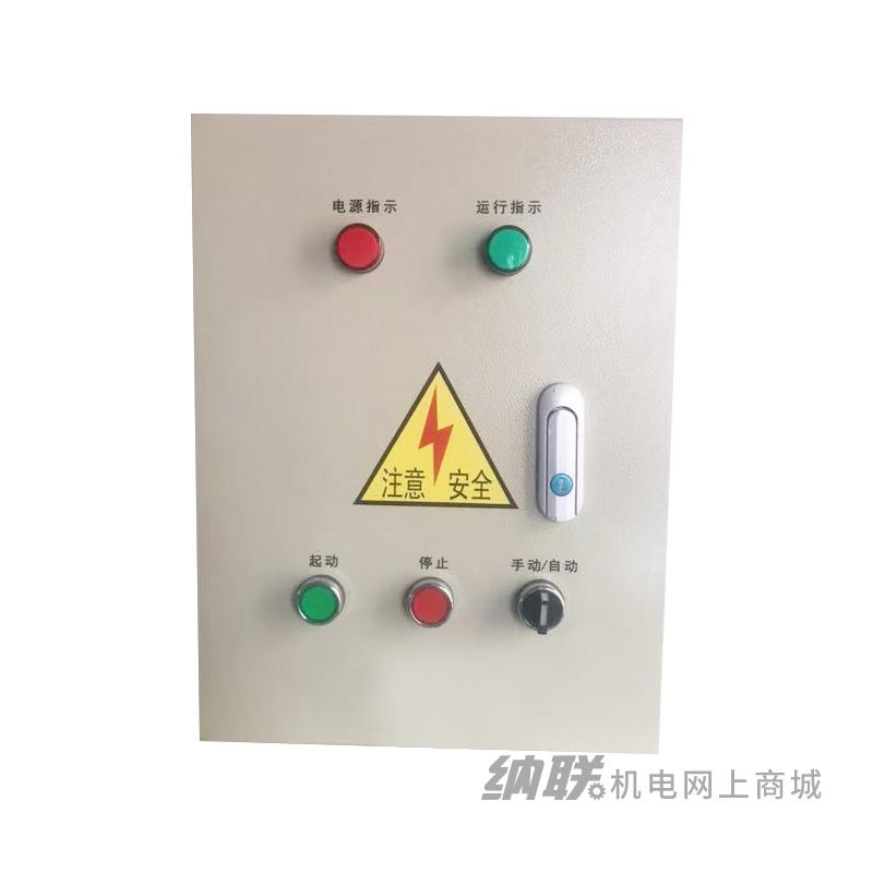 纳联机电 控制柜-0.75-2.2KW一控二(WP1B1)