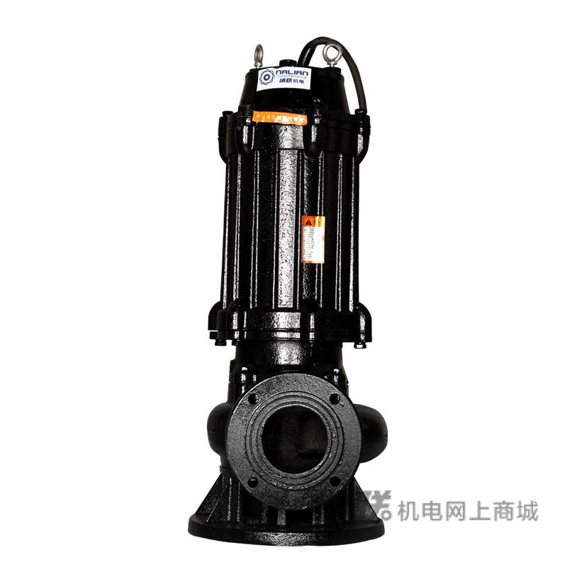 纳联机电 污水泵-WQ25-30-4 (15米线)