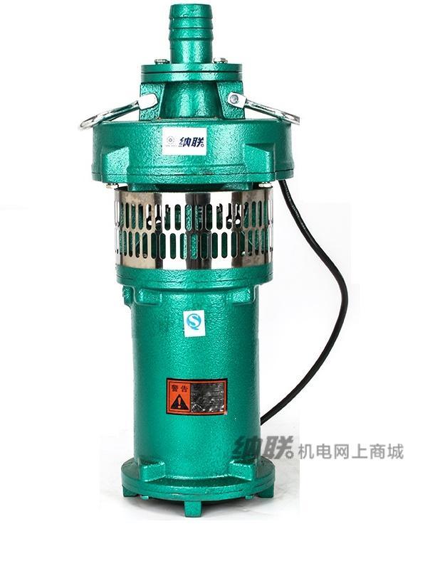 纳联机电 油浸泵-QY8.4-50/2-3(杭州款)1.5寸