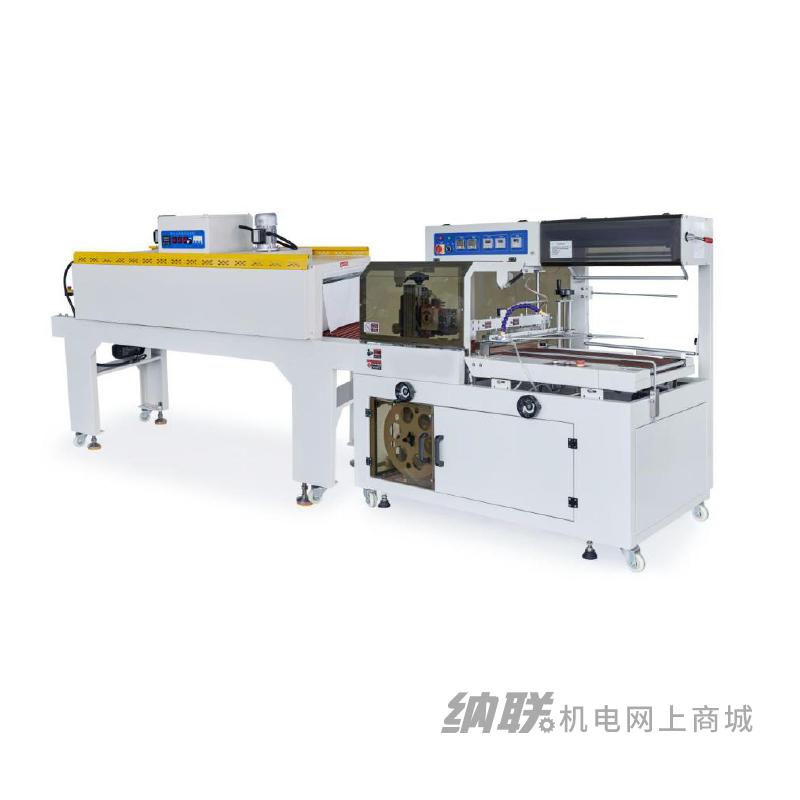 纳联机电 全自动L型热缩包装机-AFQ-450/450A