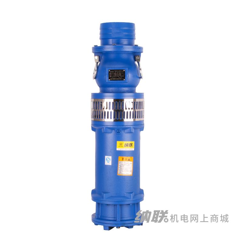 纳联机电 防爆型油浸泵-80QY40-21-4三铜