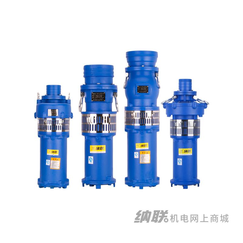 纳联机电 油浸泵-100QY65-7-2.2三铜
