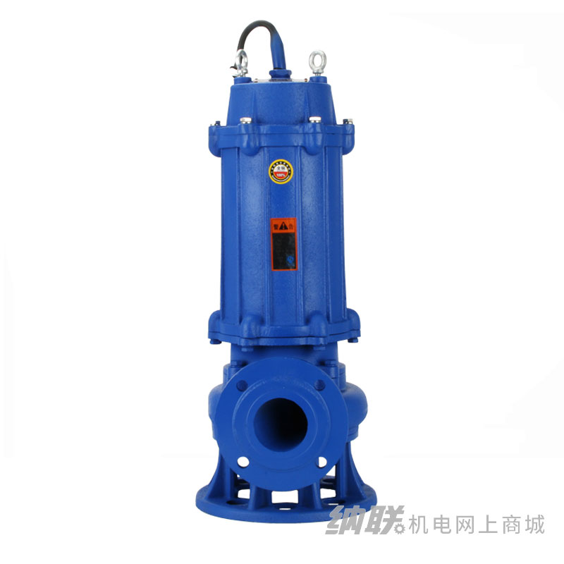 纳联机电 污水泵-WQD10-15-1.1