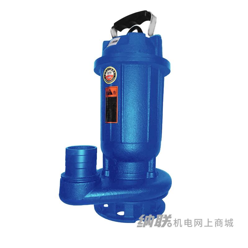 纳联机电 污水泵-WQD10-16-0.75