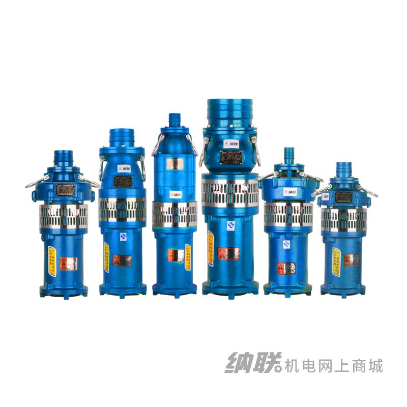 纳联机电 油浸泵-QY65-7-2.2(杭州款)4寸