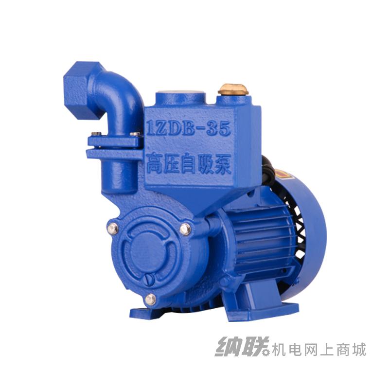 纳联机电 自吸泵-ZDB-35